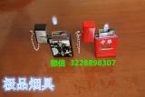 中华小烟盒打火机